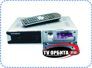 Openbox X-730