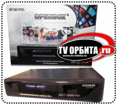 HDTV ресивер OPENBOX S7 PVR