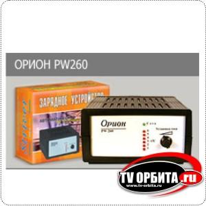 ОРИОН PW 260