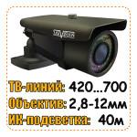 Камеры видеонаблюдения Satvision S4