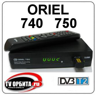 Oriel 750, 740 - Тюнер DVB-T2