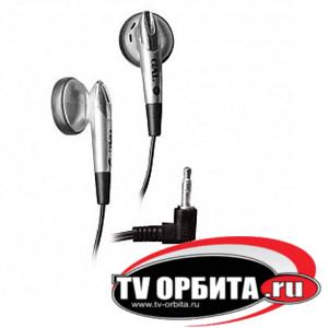 Стереонаушники GAL M-001-005