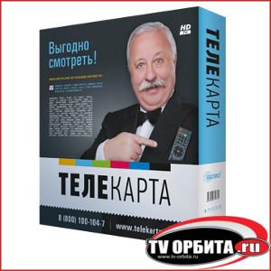 Комплекты спутникового телевидения ТЕЛЕКАРТА