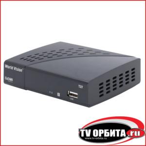 Приставка цифрового ТВ (DVB-T2) World Vision T37