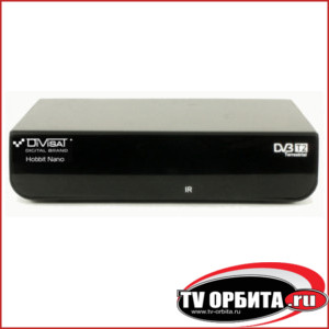 Приставка цифрового ТВ (DVB-T2) Divisat Hobbit Nano