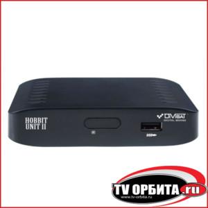 Приставка цифрового ТВ (DVB-T2) Divisat Hobbit UNIT II