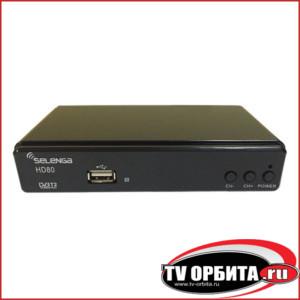 Приставка цифрового ТВ (DVB-T2) SELENGA HD80