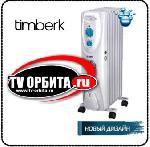 Масляный  радиатор Тимберк TOR31EH