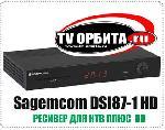 спутниковый ресивер Sagemcom DSI87-1 HD