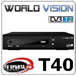 DVB-T2 приставка World Vision T40