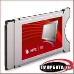 CAM - модуль для просмотра МТС ТВ