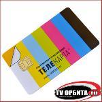 ТЕЛЕКАРТА ТВ -карта доступа