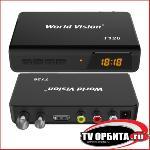 Приставка цифрового ТВ (DVB-T2) World Vision T126