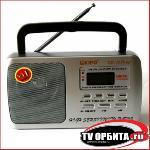 Радиоприемник Kipo KB-7077AC